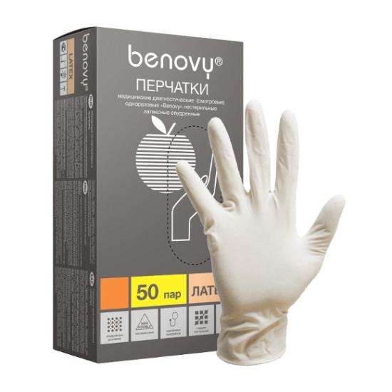 Перчатки латексные, смотровые Benovy